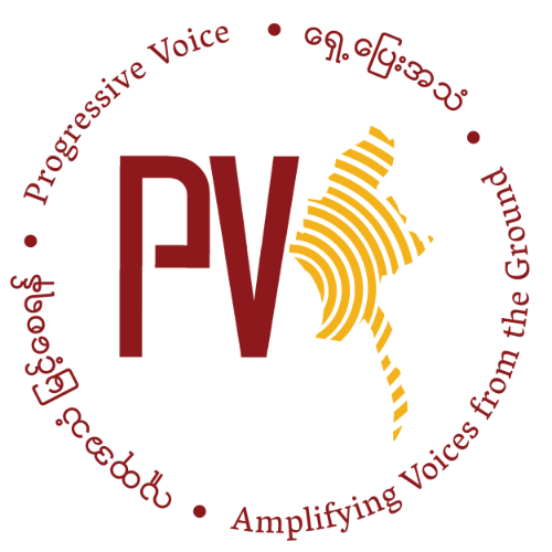 Progressive Voice Myanmar logo